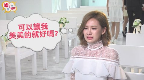 有沒有安心亞歌喉跟楊丞琳有點像的八卦?該不會是因為那首歌是李榮浩作詞作曲的呢?