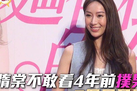 隋棠不是懷孕六個月了她的肚子在哪裡!!!!竹編完全看不到啊粉粉覺得合理嗎