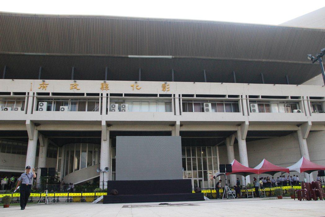 彰化縣府戶外廣場上午已搭起舞台。記者林敬家/攝影