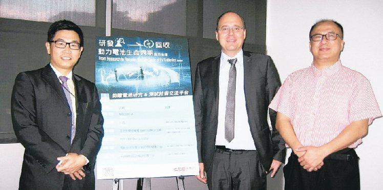 論壇由承德科技副總經理周志勳(左起)主持引言,與德國GK經理Mr.Michael...