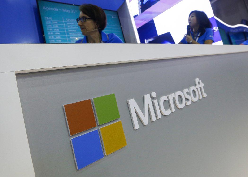微軟全方位智慧雲端解決方案 Dynamics 365將於11月1日起在全球135...