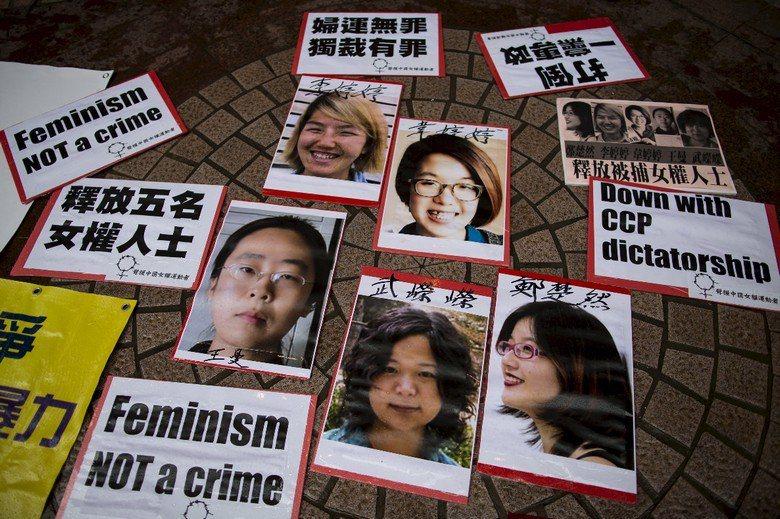 抗議民眾要求中國當局釋放女權工作者。 圖/路透社