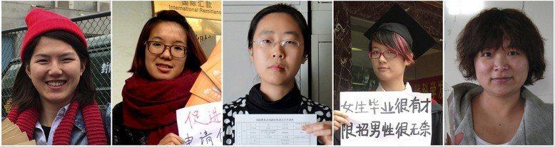 中共在國境內四處抓捕維權份子並不是新聞,特別是這一兩年,幾乎每個月都有NGO工作者神秘消失的消息傳出。圖為遭中國當局逮捕的女權五姊妹。 圖/路透社