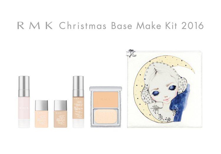 RMK夢境星采底妝組,售價3,050元,11月18日上市。圖/RMK提供