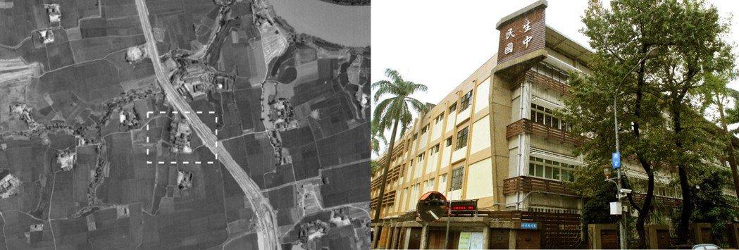 隔年,原台北臨時戰俘營遺址(左)改制為民生國中(右),往昔農田景觀不在。 圖/中...