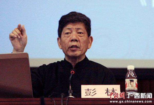 北京清華大學歷史系教授彭林。圖/中新社