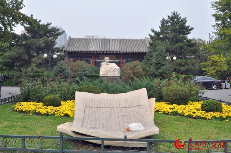 中國近代大文豪魯迅逝世80周年,北京魯迅博物館舉辦文物展。圖/人民網
