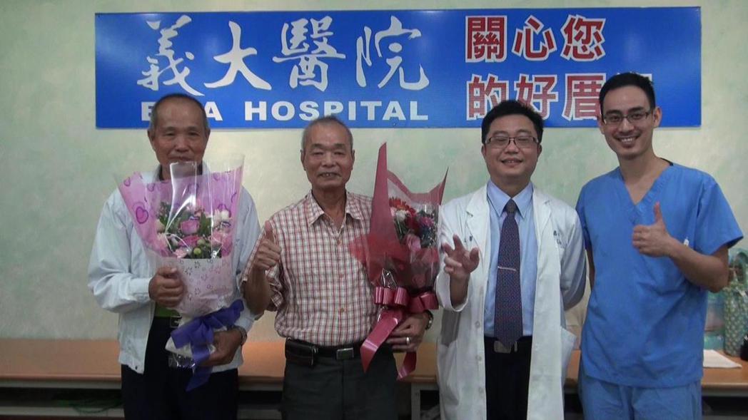 林先生(左一)與馮先生(左二)均接受義大醫院泌尿科主任林嘉祥(右二 )治療膀胱癌...