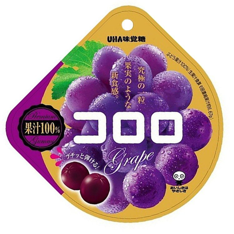 ihergo愛合購10大熱銷糖果排行榜第1名:UHA味覺糖的Kororo葡萄軟糖...