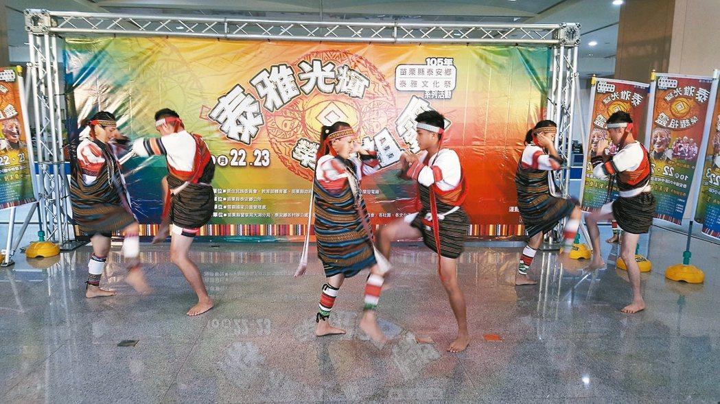 泰雅文化祭22、23日登場,縣府昨請來傳源文化藝術團表演傳統舞蹈。 記者胡蓬生/...