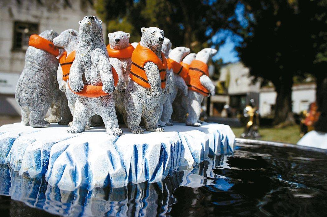 藝術家黃瑞芳「囚徒困境的北極熊」即日起在華山文創園區展出。 圖/師大環教所提供