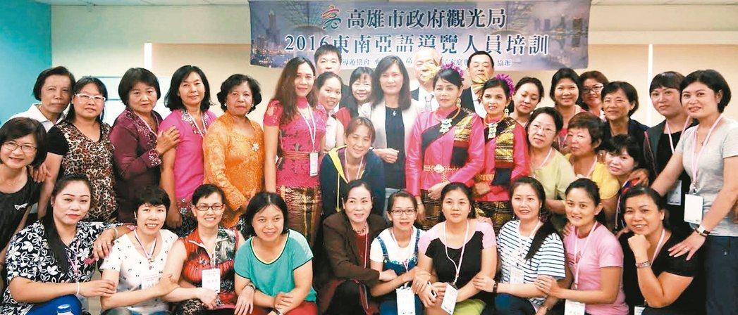 高雄市配合新南向政策,觀光局首辦兩天的「東南亞語導覽人員培訓班」,鼓勵新住民投入...