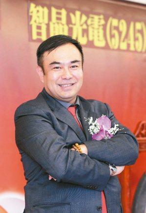 智晶光電董事長王鴻鈞。 本報系資料庫