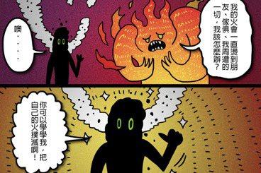【黃色笑話】「把火撲滅」