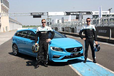 全球限量生產1500輛!大鵬灣賽道 體驗Volvo V60 Polestar性能魅力