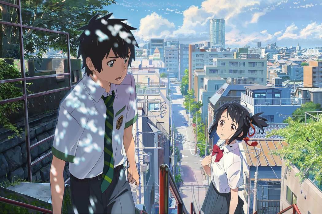 日本動畫純愛電影「你的名字」以動人的愛情故事及精彩的特效場面,吸引許多粉絲關注。...