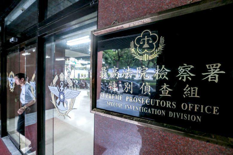 在特偵組面臨可能廢除的情況下,最高檢可設立「公訴組」,成為法律意見的輸出口。 攝影/記者鄭清元