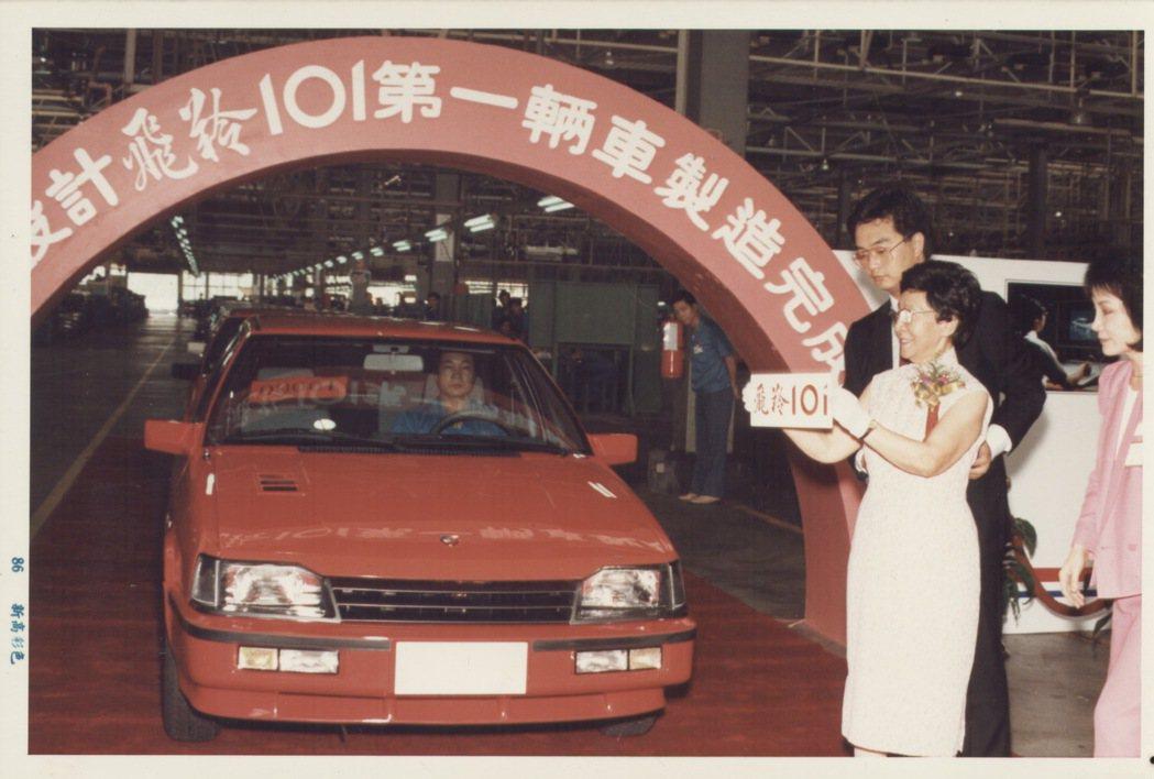 飛羚101上市時,是台灣汽車產業盛事,圖為當年的吳舜文與嚴凱泰(裕隆提供)