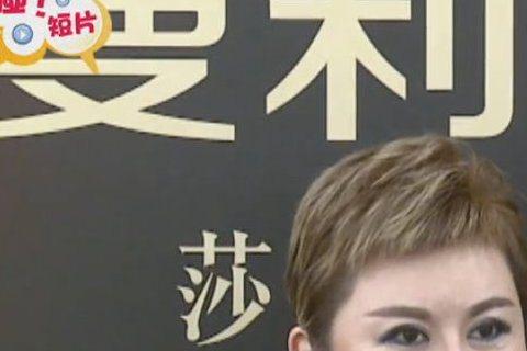 噓團獻上台灣第一美人蕭薔,她整個人仙氣飄飄,一看到她,噓編驚嘆連連!((啊~~啊~~啊~~像這樣!