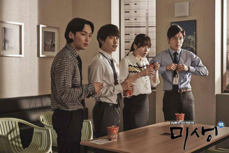 韓國大企業男女性別比與薪資差距非常大,也讓韓國年輕人犧牲談戀愛的時間,爭取工作表...