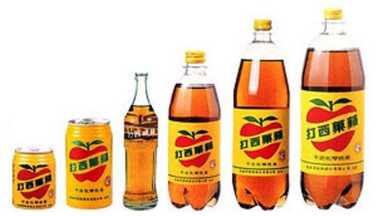 圖片來源/ 大西洋飲料