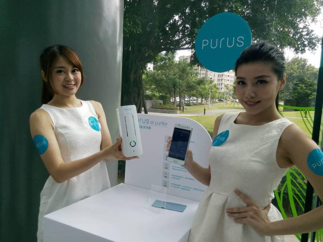 鴻海集團旗下創星物聯科技的智慧空氣清淨器,宣佈與康是美合作銷售。圖/創星物聯科技...