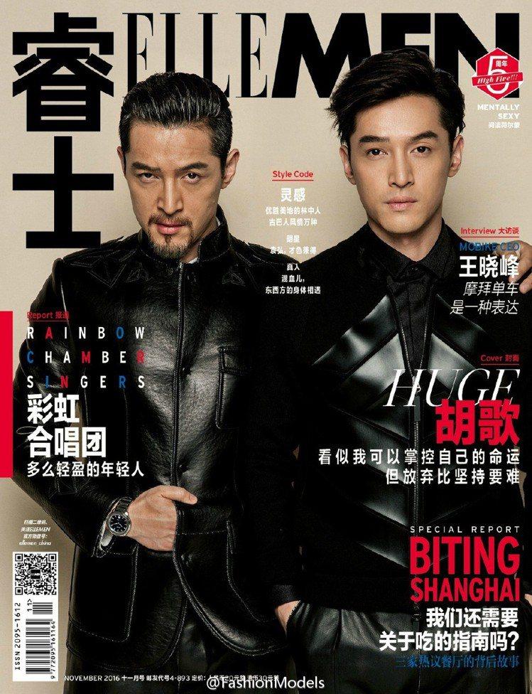 胡歌近日成為多本男性時尚雜誌封面人物 ,高人氣無人能敵 。圖/摘自微博