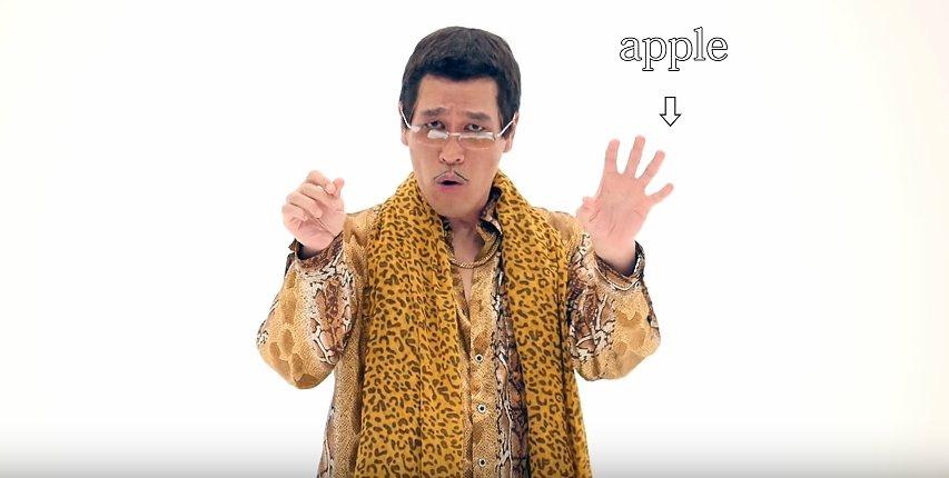 日本搞笑藝人「PIKO太郎」推出的洗腦神曲「PPAP」。 圖/擷自YouTube
