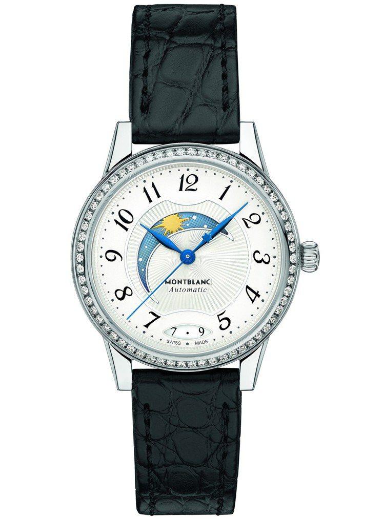 萬寶龍寶曦系列日夜顯示自動腕表,15萬3,900元。圖/Montblanc提供
