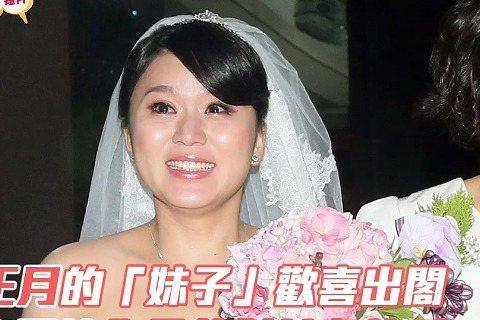 國修老師的女兒妹子出嫁了,她將婚禮設計成舞台劇的感覺,中場休息還藏哭點,覺得溫馨又不捨!!