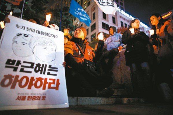 南韓兩大在野黨 為何不嗆朴槿惠下台
