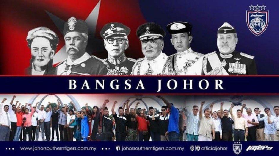 """柔佛皇室由蘇丹帶頭做起,開始強化所謂 """"Bangsa Johor"""" 的概念,指涉..."""