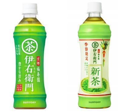 (舊版/新版瓶身source by 台灣wiki)