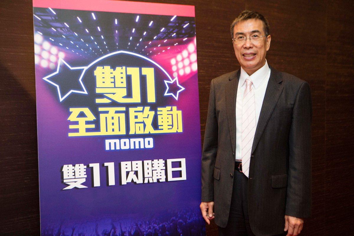 momo總經理林啟峰表示,去年momo雙11以直播晚會引領業界,整合旗下網路購物...