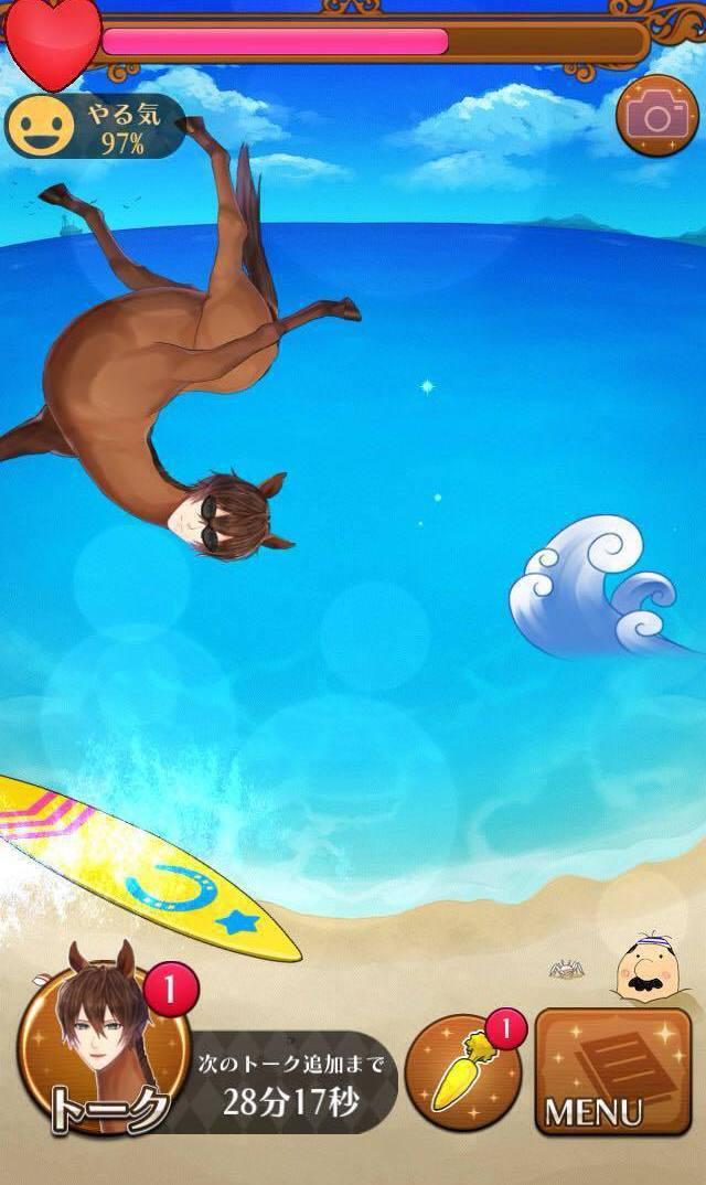 海邊的害羞約會,馬王子衝浪。 圖/作者提供