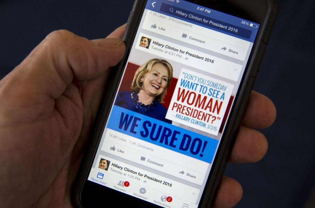 網際網路或社群媒體的普及改變了人類思考模式,各政黨的數位廣告總開支比起2012年...