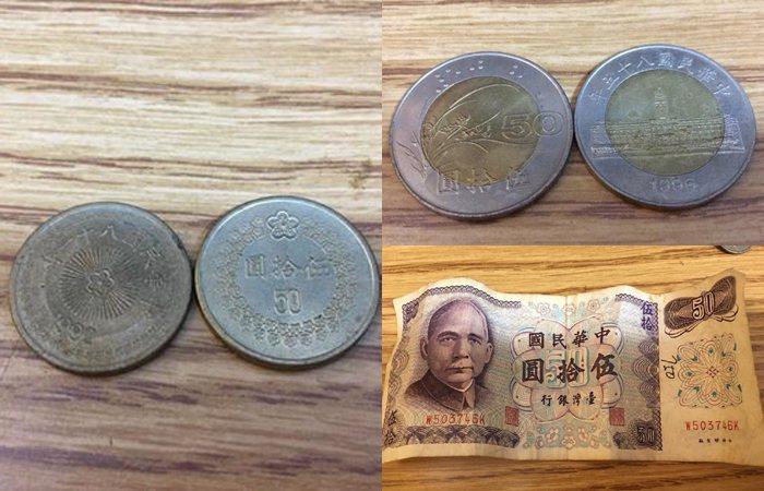 新臺幣50元版本竟超過10種!來看你用過哪幾種吧!