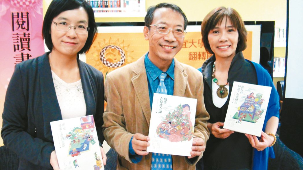 靜宜大學校長唐傳義(中)支持台文系副教授陳明柔(右)推動的「閱讀與書寫」課程。左...