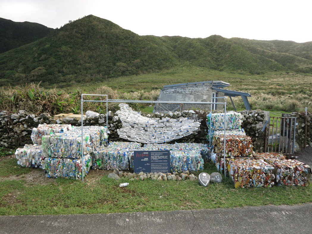 在蘭嶼野銀部落旁,有一處新興景點「咖希部灣」,達悟語意思是「堆垃圾的地方」,寶特...