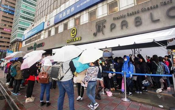 年初開幕時的排隊盛況/圖片來源/ Pablo Cheesetart Taiwan