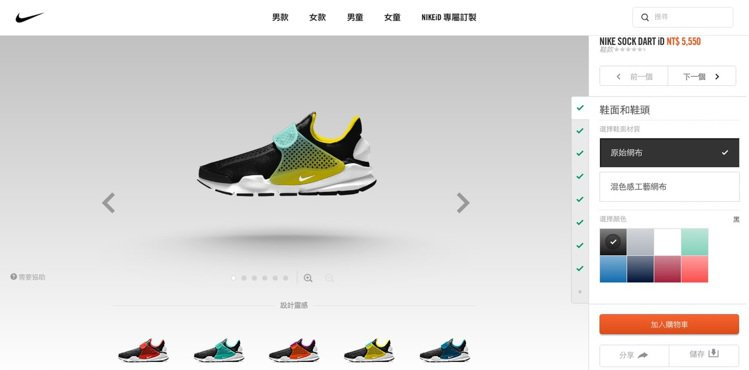 NIKE的訂製鞋服務「NIKEiD」登台,上網就可設計自己喜愛的鞋款。圖/NIK...