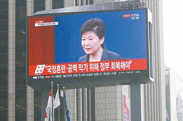 朴槿惠軟腳 重創美日韓戰略布局