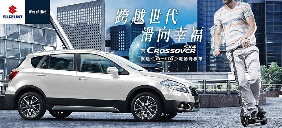 Suzuki提供