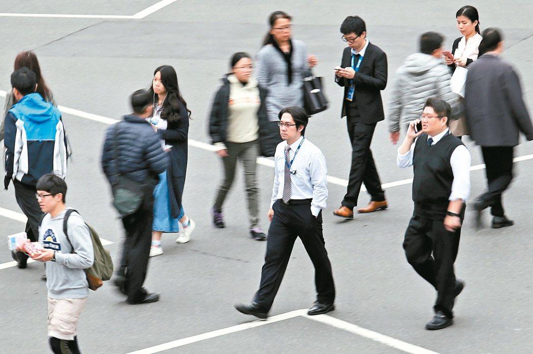 「台灣世代退休觀念大調查」發現,70年間台灣世代面貌出現了「三大改變」。報系資料...