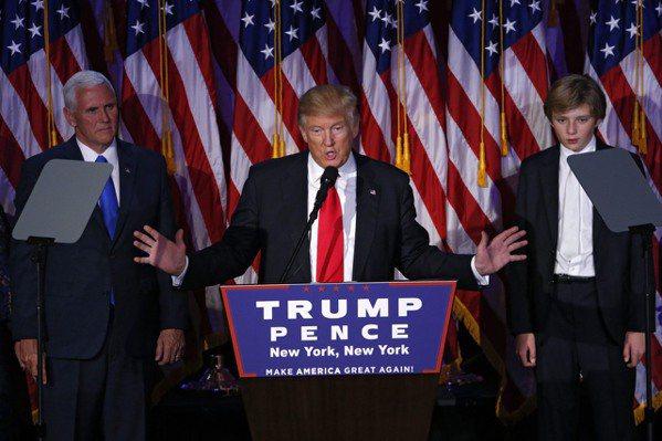 川普發表勝選演說 要當全民總統