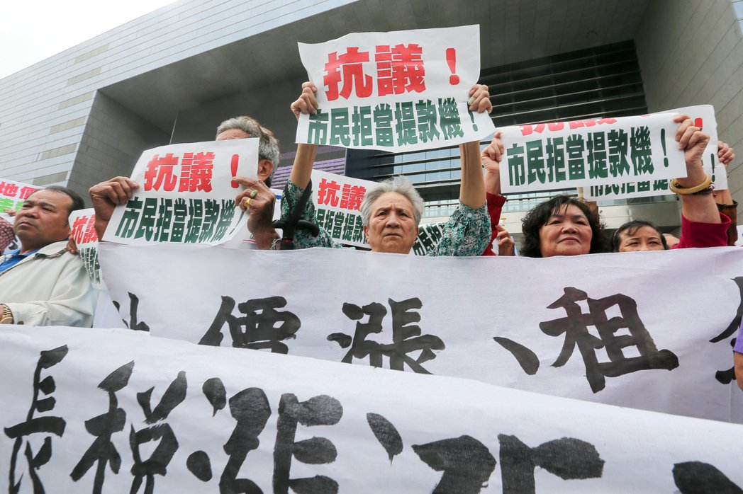 民眾在台中市政府前抗議地價稅狂漲,痛批政府「加稅一條龍」。記者黃仲裕/攝影