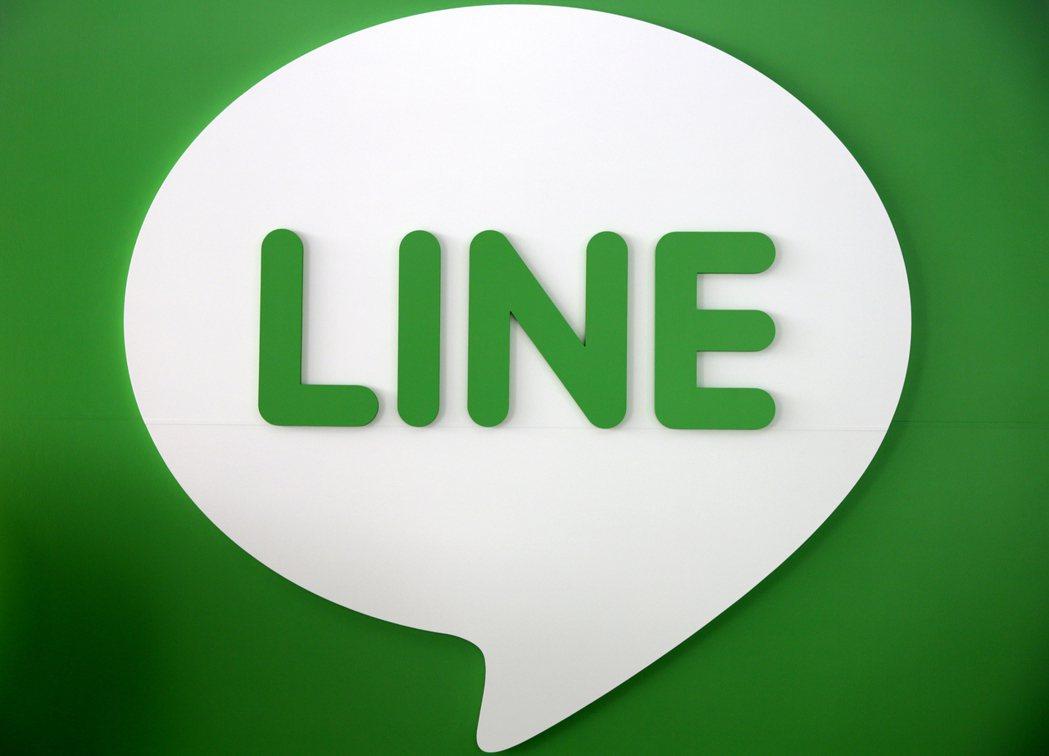 通訊軟體LINE。圖/歐新社