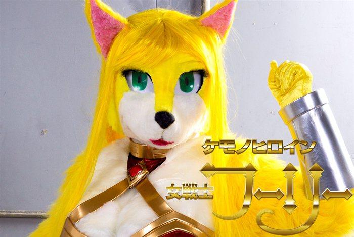 獸人女戰士。 圖片來源/ GIGA
