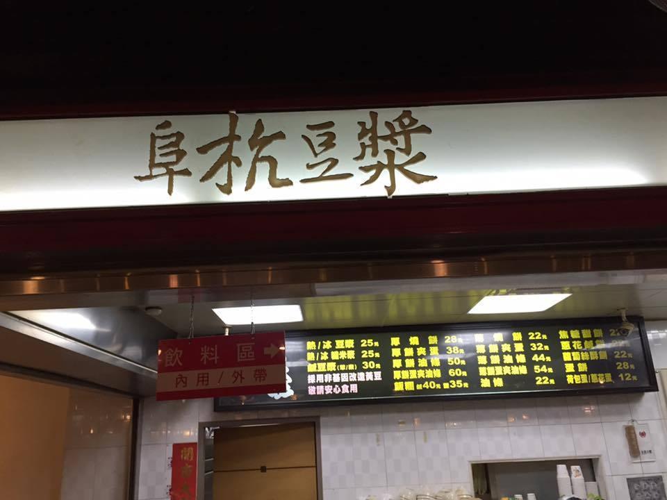 圖片來源/ Kexin Lim臉書