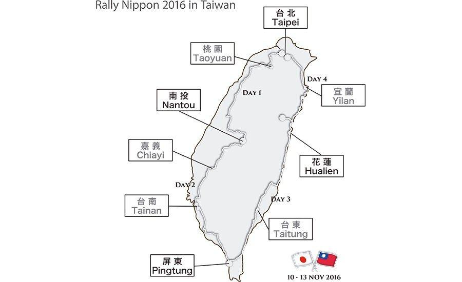圖片來源/ Rally Nippon